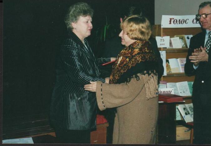 Борзунова С.А. (в центре) во вручения ей грамоты в одной из организаций Благовещенска. 1990-е гг.