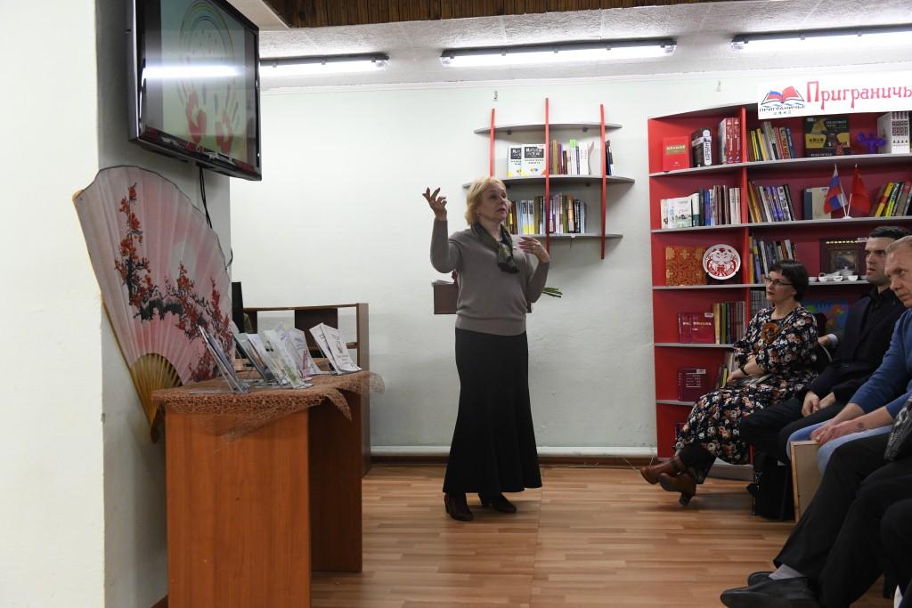 Презентация издательского проекта ''Радуга над Амуром'' в библиотеке ''Центральная''